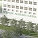 Concurs. Nou Hospital Aquilino Tejeira. Panamà.