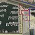 Estudi de Paisatge i Criteris de Disseny per al projecte d'Hotel a la Marina de Badalona, Barcelona